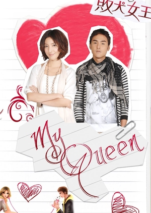 image of drama My Queen [TWDRAMA]